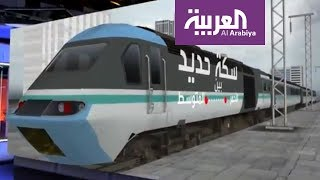 Download مشروع مصري جديد.. سكة حديد بين الأحمر والمتوسط Video