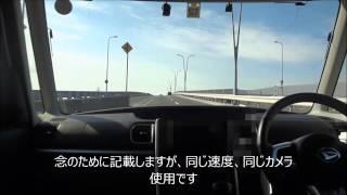 Download 【レクサス並の世界一静かな軽自動車?】タントカスタムをフルデッドニング 静音化 LS460 N-WGN セルシオ オデッセイ Video