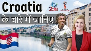 Download Croatia के बारे में जानिए - Countries of the World Series - Know everything about Croatia Video
