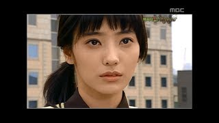 Download Happy Time, Masterpiece Theater #09, 명작극장 20090510 Video