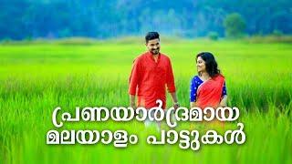 Download Evergreen Romantic Malayalam Film Songs Nonstop Video