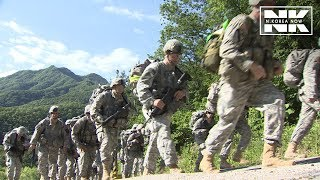 Download Why is Seoul speeding up its reclamation of U.S. military bases? Video