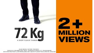 Download 72 Kg | Award winning short film by Thamar | Samsung Note 5 | Dubai International film Festival Video