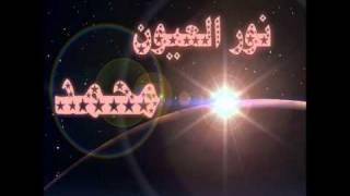 Download Rabisali calal xabiibi muxamed Video