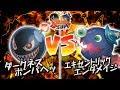 Download 【#遊戯王】爆アド始動!『ブラック・ボンバー』vs『エンタメイジ』【#爆アド】#1 Video