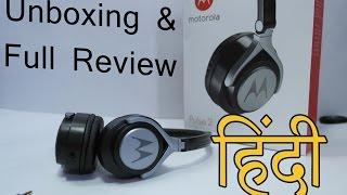 Download Motorola Pulse 2 Unboxing & Full Review HINDI 2016 Video