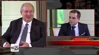 Download Президент Саркисян о новой Армении, Грузии и Карабахе. Пограничная ZONA Автор Егор Куроптев Video