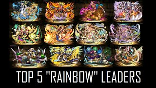 Download Top 5 ″Rainbow″ Leaders In Puzzles And Dragons Video