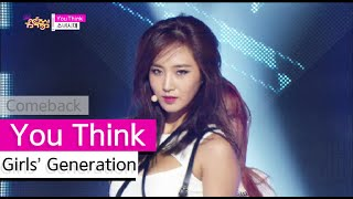 Download [Comeback Stage] Girls' Generation - You Think, 소녀시대 - 유 싱크 Show Music core 20150822 Video