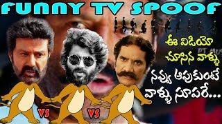 Download balakrishna funny videos | Balakrishna Funny dialogues | PJ Music Video