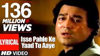 Download Isse Pahle Ke Yaad Tu Aayee Lyrical Video | Nazrana | Kishore Kumar | Rajesh Khanna Video
