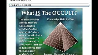 Download 윤앤리의 사는 이야기 EP #85 - ″오컬트(occult)″의 정의 Video
