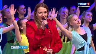 Download ″Вести. Брянск″ (эфир 05.12.2018 в 20:45) Video