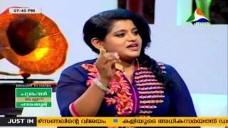 Download Manam Pole Mangalyam Veena Nair & Swathi Suresh Bhymi Pt 2 | 14th February 2016 | Full Episod Video