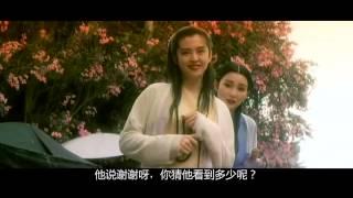 Download 青蛇 Video