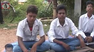 Download Purulia Comedy Video - Class Room | New Release Video