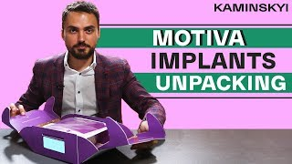 Download РАСПАКОВКА ИМПЛАНТОВ MOTIVA | MOTIVA IMPLANTS UNPACKING ★ EDGAR KAMINSKYI Video