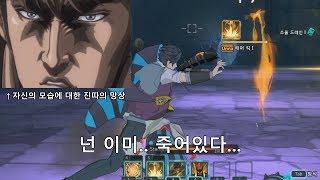 Download [소울워커] Scene.6 진따의 눈물 - 베스트 쇼타임 Video