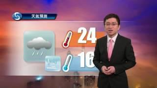 Download 黃昏天氣節目(03月30日下午6時) - 科學主任胡宏俊 Video