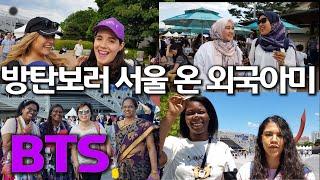 Download 역대급 인터뷰 [BTS 해외반응] - 서울에 온 외국 팬들이 말하는 방탄 [한글자막]- 니키연구소 Video