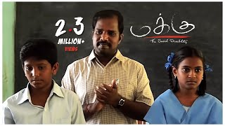 Download MAKKU - Award Winning Tamil Short Flim Video