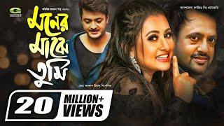 Raja Rani Badsha   Bengali Movie   Shakil Khan   Stabdi Ray