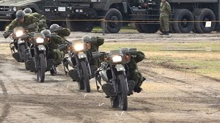 Download 【バイクアトラクション】平成27年度 第1師団練馬駐屯地創立記念行事 JGSDF 1st Reconnaissance Unit motorcycle demonstration Video