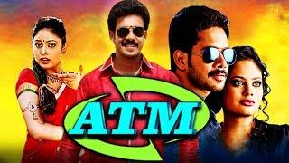 Download ATM (Aindhaam Thalaimurai Sidha Vaidhiya Sigamani) Tamil Hindi Dubbed Full Movie | Bharath, Nandita Video