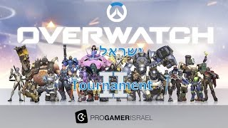 Download Overwatch Israel 2nd Tournament Video