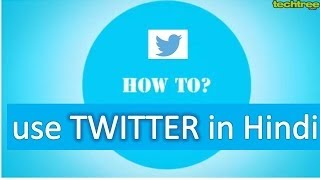 Download How to use TWITTER - Hindi Video