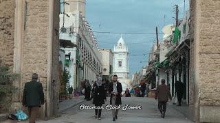 Download Libya (12/2010) - Tripoli, Medina Video