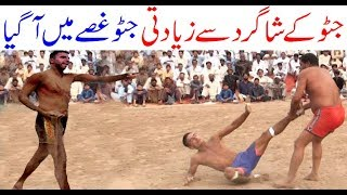 Download Jutto Ka Shagird - Javed Jutto Pakistan Punjab Open Kabaddi Match Video