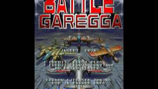 Download Battle Garegga-Underwater Rampart Video
