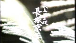 Download 眠狂四郎円月殺法 OP Video