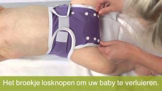 Download Bambinex Natural Stretch: de ecologische luier in bamboestretch Video