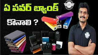 Download Power Banks Buying Guide Watch It Before You Buy ll in Telugu ll by prasad ll Video