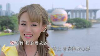 Download 丰收歌「M-Girls 四个女生 2016 贺岁专辑 『年来了』」 Video