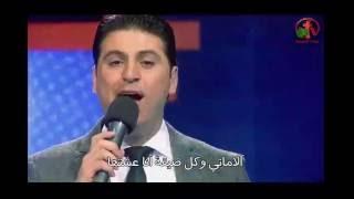 Download هعدي وهتعدي - المرنم الأخ زياد شحاده Video
