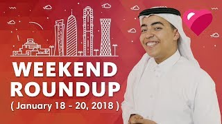 Download Top 5 Qatar Events (January 18-20) Video