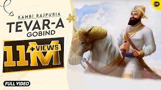 Download TEVAR-A-GOBIND -KAMBI RAJPURIA FT.RANDY J || PROUD TO BE A SIKH 2 FILM || In cinemas 29 dec2017||yar Video