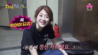 Download 아이돌 외모 개그맨 김승혜, 피자배달 알바하게 된 사연은? Video