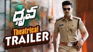 Download Dhruva Theatrical Trailer| Ram Charan | Rakul Preet | #DhruvaTrailer | Dhruva Trailer Video