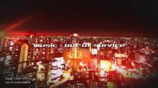 Download 【IA】大阪アンダーグラウンド【オリジナルMV】 Video