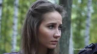 Download Социальный ролик ″Цените друг друга″ Video