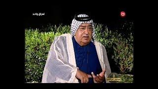 Download السيد محمد العذاري عميد السادة العذاريين - سحور عراقي ٢٠١٨ - الحلقة ٢٨ Video