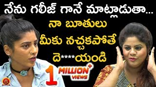 Download Gayathri Gupta Bold Reply To Anchor - Gayathri Gupta Exclusive Interview - Swetha Reddy Video