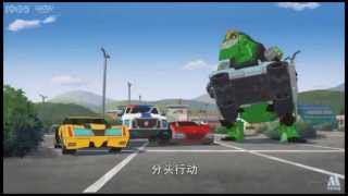 Download TF Robot in disguise , take it off [Reupload] Video