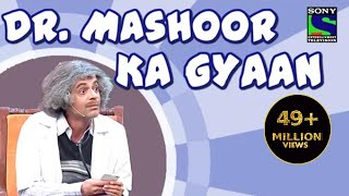 Download Dr. Mashoor Gulati's Special Offer - The Kapil Sharma Show Video