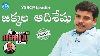 Download YSRCP Leader Jakkala Adiseshu Exclusive Interview || Talking Politics with iDream #61 Video
