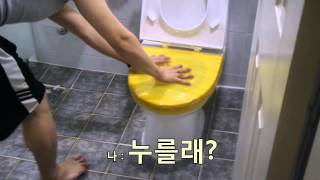 Download 막힌 변기 뚫기....... Video
